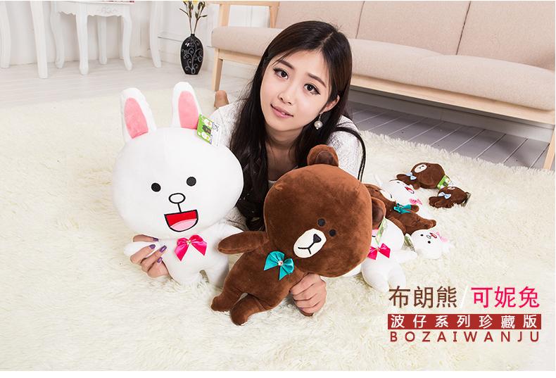 6pcs/los New Kids Child Doll Movie Apple Line app Brown/White 18CM Bear Plush Rabbit May Minnie Plush Toys Free Shipping(China (Mainland))