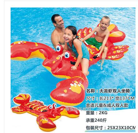 Pool Toys Free Shipping Xxx Porn Library