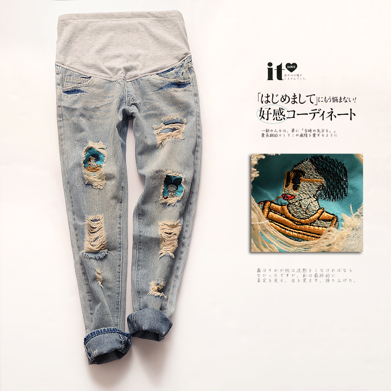 2016 maternity embroidery  jeans trousers skinny pants loose pants maternity clothing spring and autumn harem pants belly pants<br><br>Aliexpress