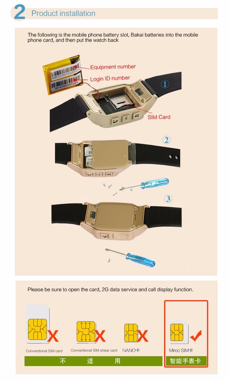 ถูก แฟชั่นใหม่smart watch gps trackerข้อมือs mart w atchผู้สูงอายุสวมใส่อุปกรณ์ป้องกันการสูญหายgps + lbs + wifiติดตามsos clarmเข้ากันได้