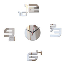 hot 2017 new arrival home decoration acrylic mirror wall clock safe modern design large digital watch sticker(China (Mainland))