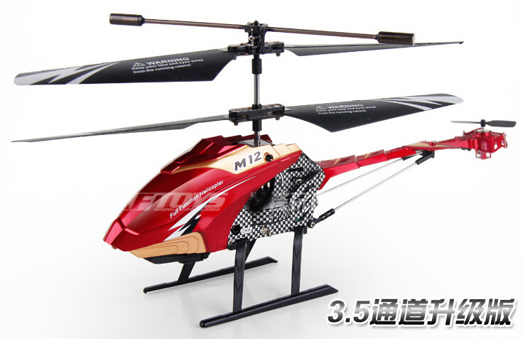 Good Price 2015 New High Quality 3.5Ch 2.4G Small Radio Remote Control RC Helicopter Toy Helicopter With Camera Gyro M12(China (Mainland))