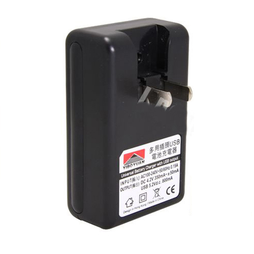BA750 Battery charger for Sony Ericsson Xperia Arc S LT18i LT15i X12(China (Mainland))