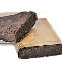 250g Menghai 2006 Year bamboo leaf Yunnan Pu er tea brick ripe puer tea aged Pu