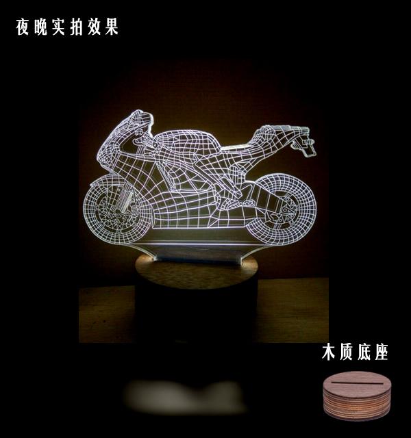 Здесь продается  3D illusion motorcycle LED bedroom study dining room night light lamp cool gift  Свет и освещение