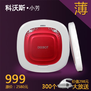 Ranunculaceae worsley ultra-thin household intelligent fully-automatic sweeping machine cleaning robot vacuum cleaner
