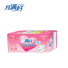women health care soft cotton  sanitary napkin pads 3bags 120pcs  daily and night use pads feminine hygiene product