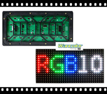 P10 outdoor SMD3535 Full Color LED display Module (320*160mm) 32*16 pixels RGB 3in1 Outdoor full color(China (Mainland))