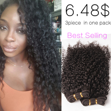 New Products 2016 Kinky Curly Weaving Hair Bundle Deals Fashion Top Quality Kinky Curly Hair Extensions Can be Customized 245(China (Mainland))