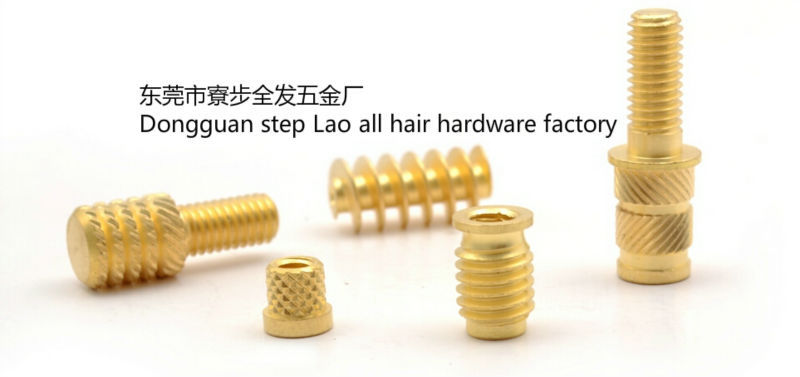 Custom product design and prototype cheap CNC prototype precision brass parts, Can small orders, Providing samples(China (Mainland))