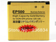 GOLD 2430MAH HIGHCAPACITY REPLACEMENT BATTERY For SON U5i U8i EP500 battery Free Shipping