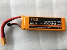 11.1v 25c 2200mah 3s Lipo battery free shipping