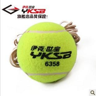 6358 - 1 single senior belt line training tennis ball 19(China (Mainland))