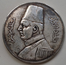 1348 (1929) BP 20 Ghirsha - Fuad I 2nd portrait Silver Old Coin FREE SHIPPING(China (Mainland))