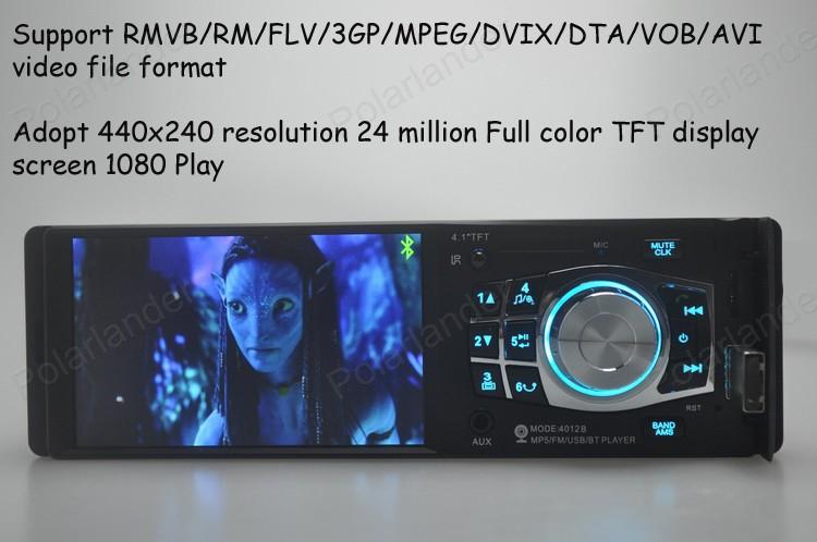 4012B-17