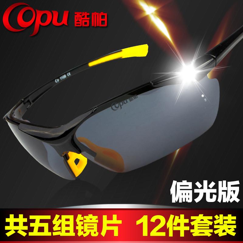 Polarized eyewear goggles riding bicycle mountain bike windproof sand goggles outdoor sportswear 1108(China (Mainland))