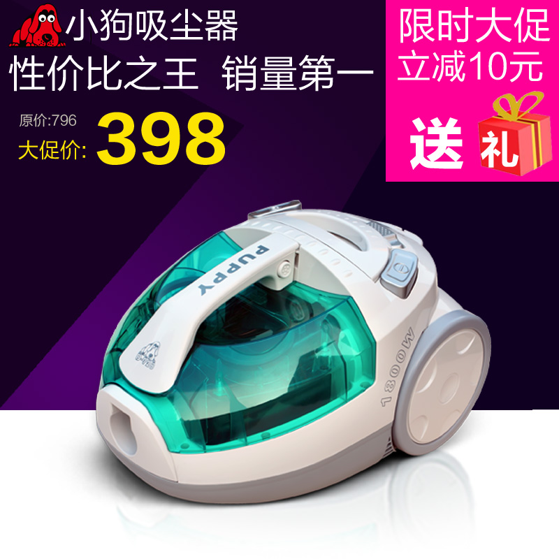 10 vacuum cleaner household silent vacuum cleaner household d-928 mites(China (Mainland))