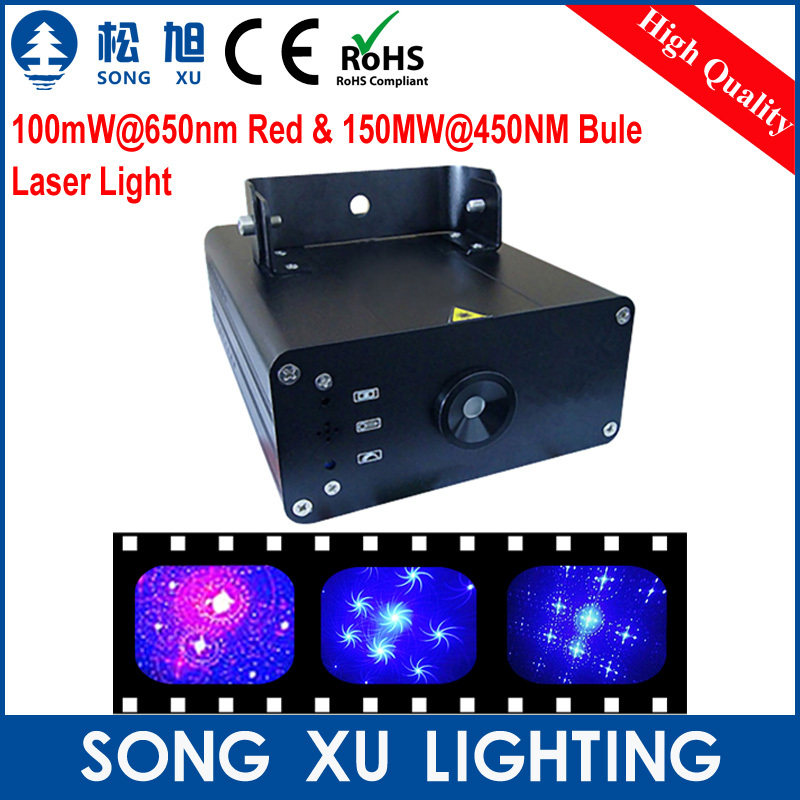 SONGXU Factory Sale Solid stage laser Bule Laser Light/SX-Q8RB(China (Mainland))