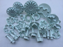 Wholesale 200PCS 33PCS/SET Cake tool Shaped Turn sugar tools cake moulds embossing mold Free Fedex/DHL nw420(China (Mainland))