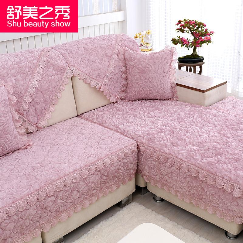 canap en cuir cor en achetez des lots petit prix canap. Black Bedroom Furniture Sets. Home Design Ideas