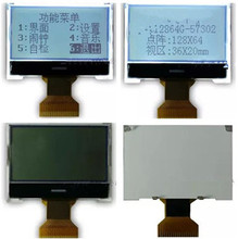 18PIN FSTN COG 12864 LCD Screen ST7565R Drive IC 3.3V White Backlight Serial Interface(China (Mainland))