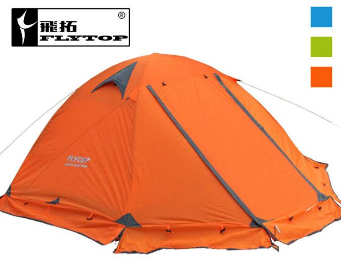Remorque camping tente pas cher 123 remorque for Camping amsterdam pas cher