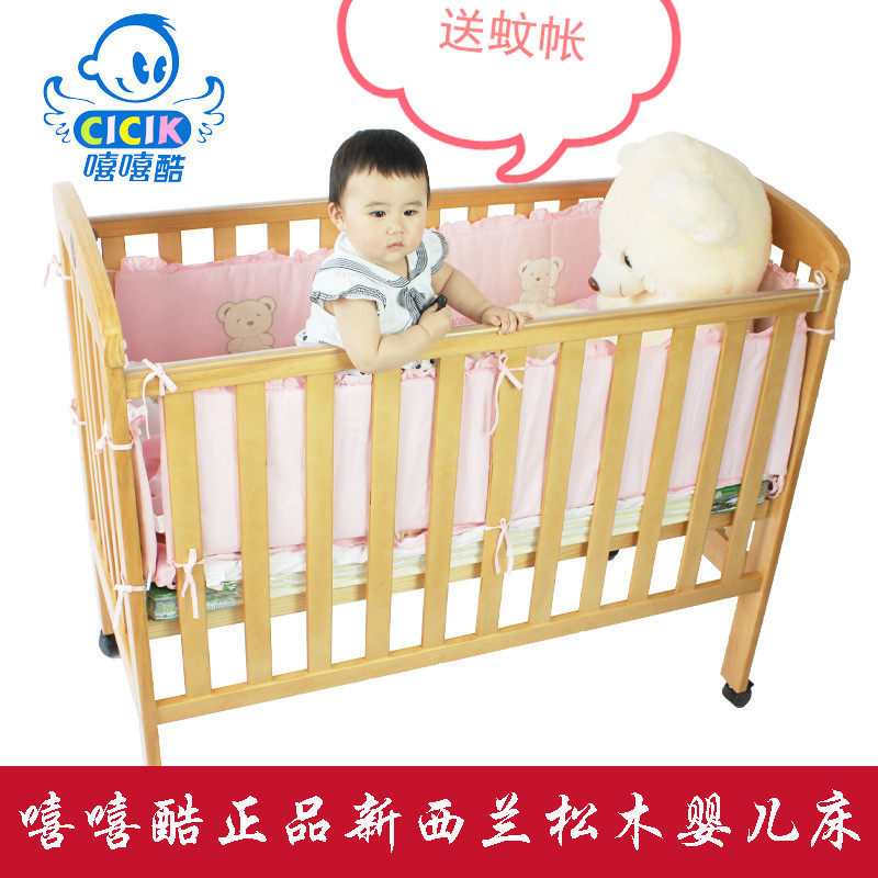Solid wood bed child bed baby bed mosquito net universal for Baby bed with wheels