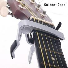 2016 New Silver Quick Change Clamp Key Acoustic Classic Guitar Capo For Tone Adjusting for Electric Acoustic Guitar Ukulele(China (Mainland))