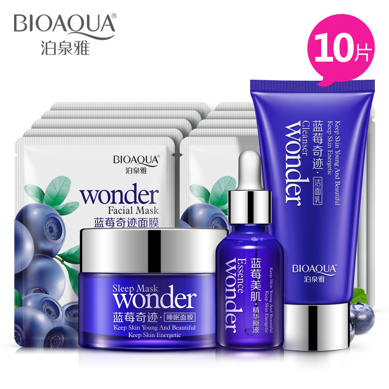 BIOAOUA Beauty blueberry Essence+Sleep mask+Mask+Cleanser face care instantly ageless Whitening Cream Moisturizing Acne 13pcs<br><br>Aliexpress