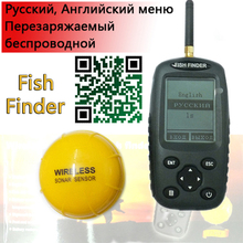 Rechargeable Russian and English Menu Wireless Fish Finder 125kHz Sensor Sonar Echo Sounder Waterproof Portable Fishfinder FF998(China (Mainland))