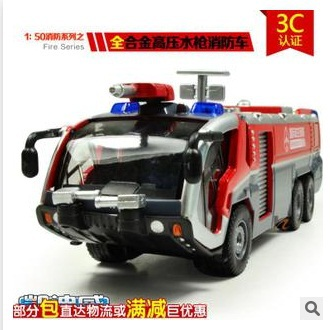 2015 new brinquedos Diecasts & Toy Vehicles 1:50 Alloy gun fire truck diecast scale models cars for children Free shipping(China (Mainland))