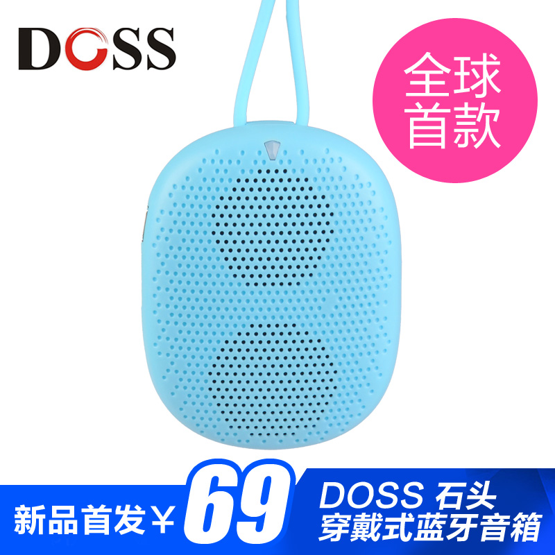 Doss carthan stone ds-1196 portable mobile phone small speaker wearable mini wireless bluetooth sound card - CAMIRON store