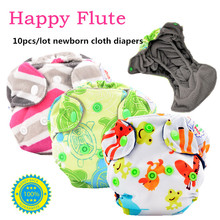 10pcs/lot Happy Flute Cloth Diaper Belly Button Newborn Diaper Fit <5KG Newborn Baby Nappies Free Shipping(China (Mainland))