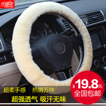 Sheep winter car steering wheel cover car cover car steering wheel cover plush steering wheel cover