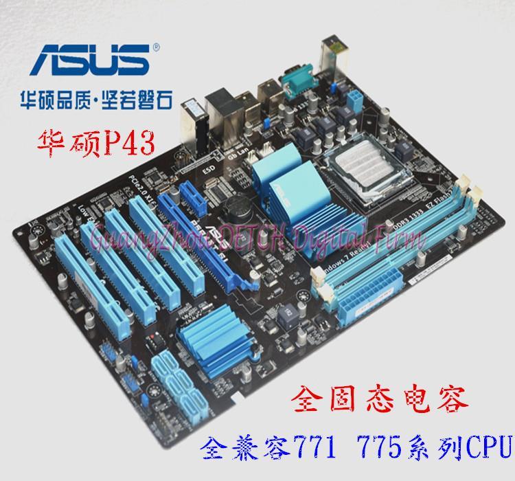 desktop motherboard P5P43T SI LGA 775 DDR3 16GB P43 Mainboard All solid desktop motherboard(China (Mainland))