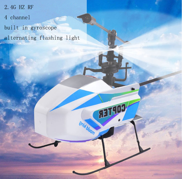 2015 new 4channel gyroscope radio Remote Control aircraft helicopter adult children toys gifts plane flash Light free shipping(China (Mainland))