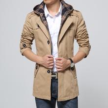 Men's Clothing Coats &Jackets2016 New Arrival Spring Men's Solid Fashion Jacket Male long-sleeved hooded windbreaker jacket