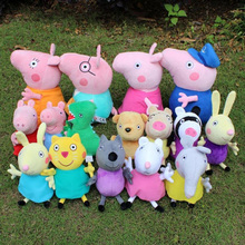 Brinquedos 16PCS/Lot Pig Whole Family Plush Toys High Quality Washable Kids Cute Toddler Toys stuffed & plush animals()