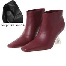 ALLBITEFO mode sexy high heels aus echtem leder karree stiefeletten für frauen neue winter schnee frauen stiefel marin stiefel(China)