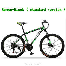 New Year Christmas Gift / Standard Version-Black Green MTB / 26inch Man And Woman Mountain bicycle complete 21-Speed bikes(China (Mainland))
