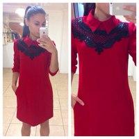 Женское платье Moda LQ5431