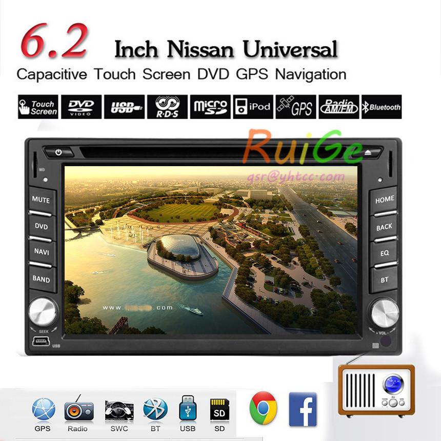 New 6.2'' 2-DIN Car DVD Player Radio/BT/Stereo/Audio GPS Navigation Car PC Stereo LCD Win 8 Free GPS Antenna+ Map+Review Camera(China (Mainland))