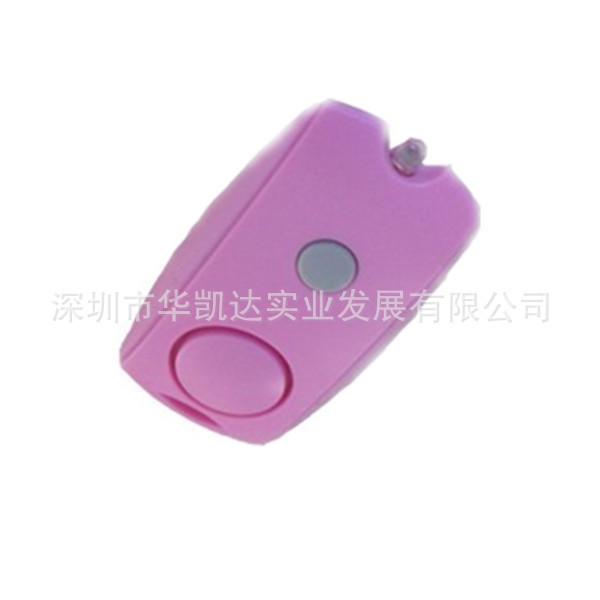 Crystal Shield Anti- rape device / burglar alarm / alarm(China (Mainland))