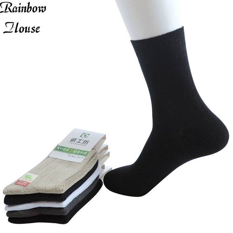 New 2017 Bamboo Socks Man Classic Solid Color Long Man's Socks Casual In Tube Winter Socks Man Cotton 5pairs/lot(China (Mainland))