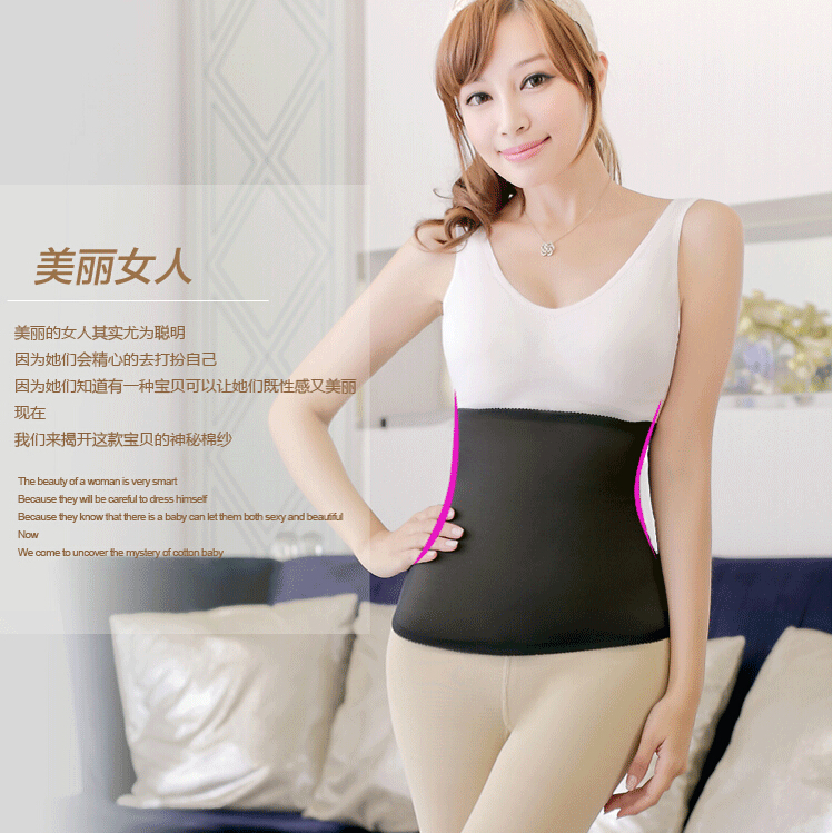 Cheap seamless waist cinchers waist training corsets shaper underbust slimming postpartum belt(China (Mainland))