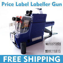 New 2 line Price Label Labeller Tag Gun Retail Store Pricing Tag Display MX6600 English letter Free Shipping(China (Mainland))