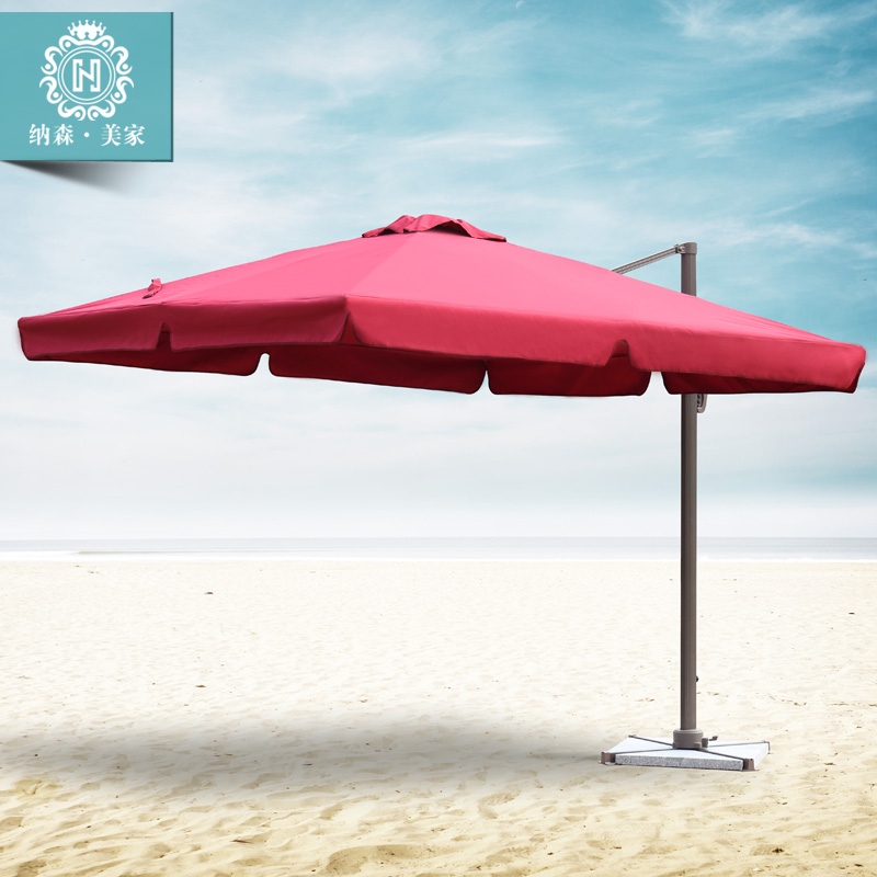 Carolina home outdoor furniture umbrella Rome square beach patio large balcony<br><br>Aliexpress