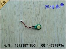 Eletrônica de Lítio de Mãe Mãe do Computador com Fio Alemanha Varta Varta Ml1220 Recarregável 3 v Bateria