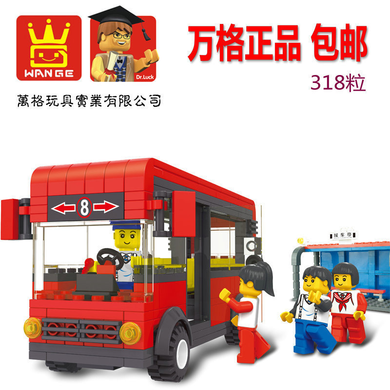 DiamondMax style urban bus compatible three-dimensional building authentic Stavanger Rico cars birthday gi(China (Mainland))