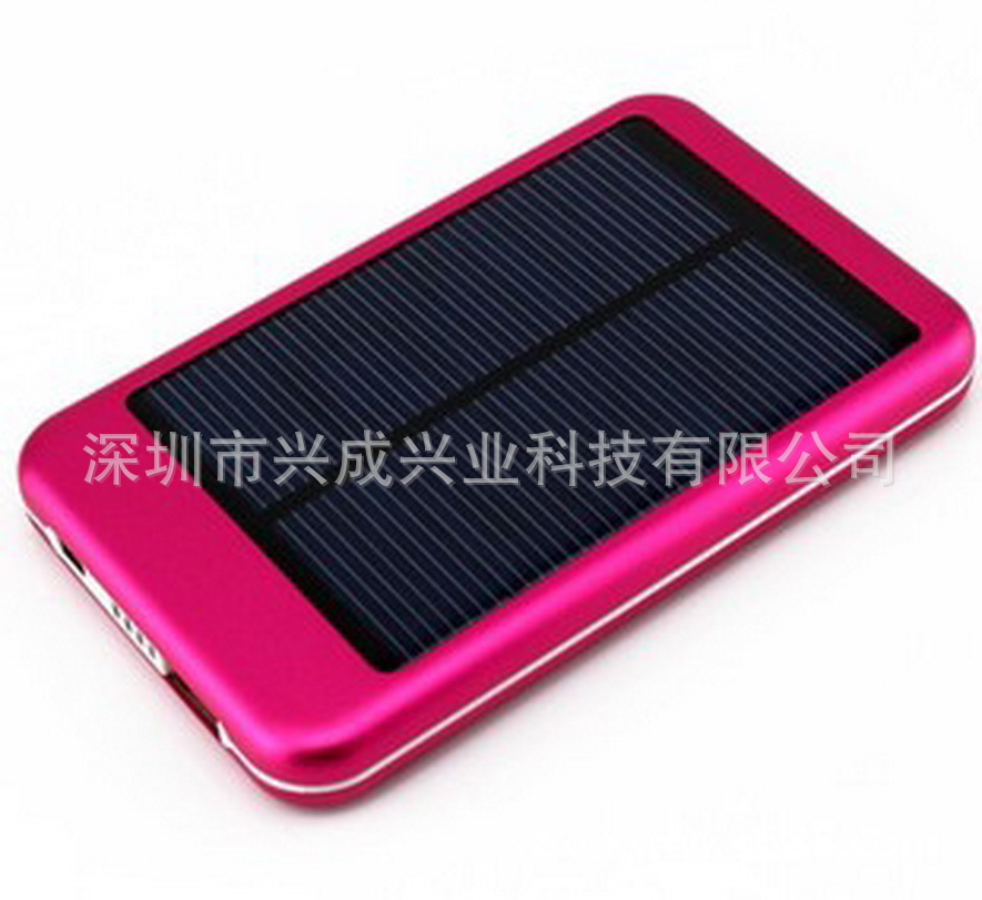 Shenzhen Solar mobile power charging treasure sun can charge business gifts factory direct(China (Mainland))